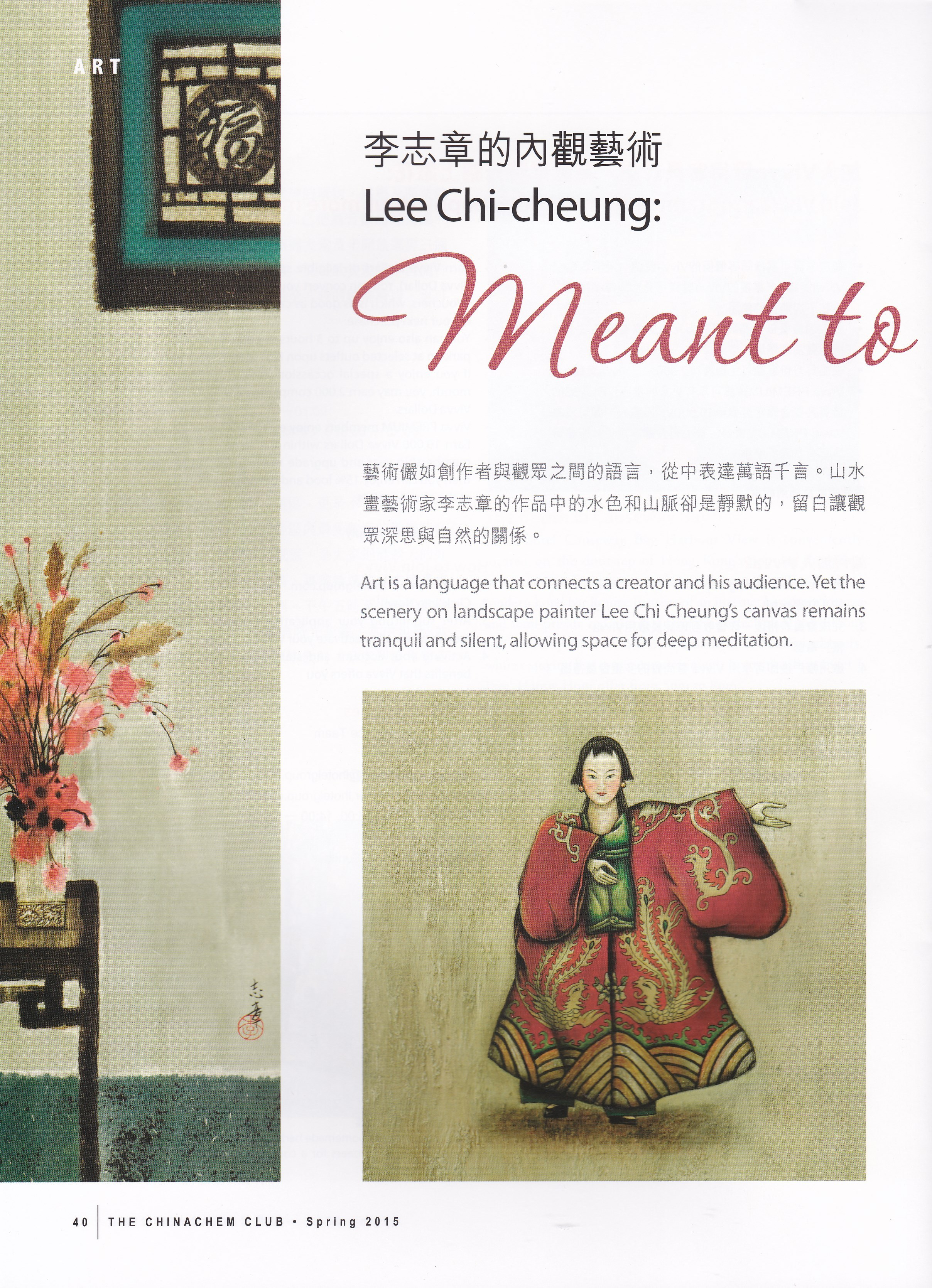 Chinachem Club Issue 44. Spring 2015, P.40; Lee Chi-cheung