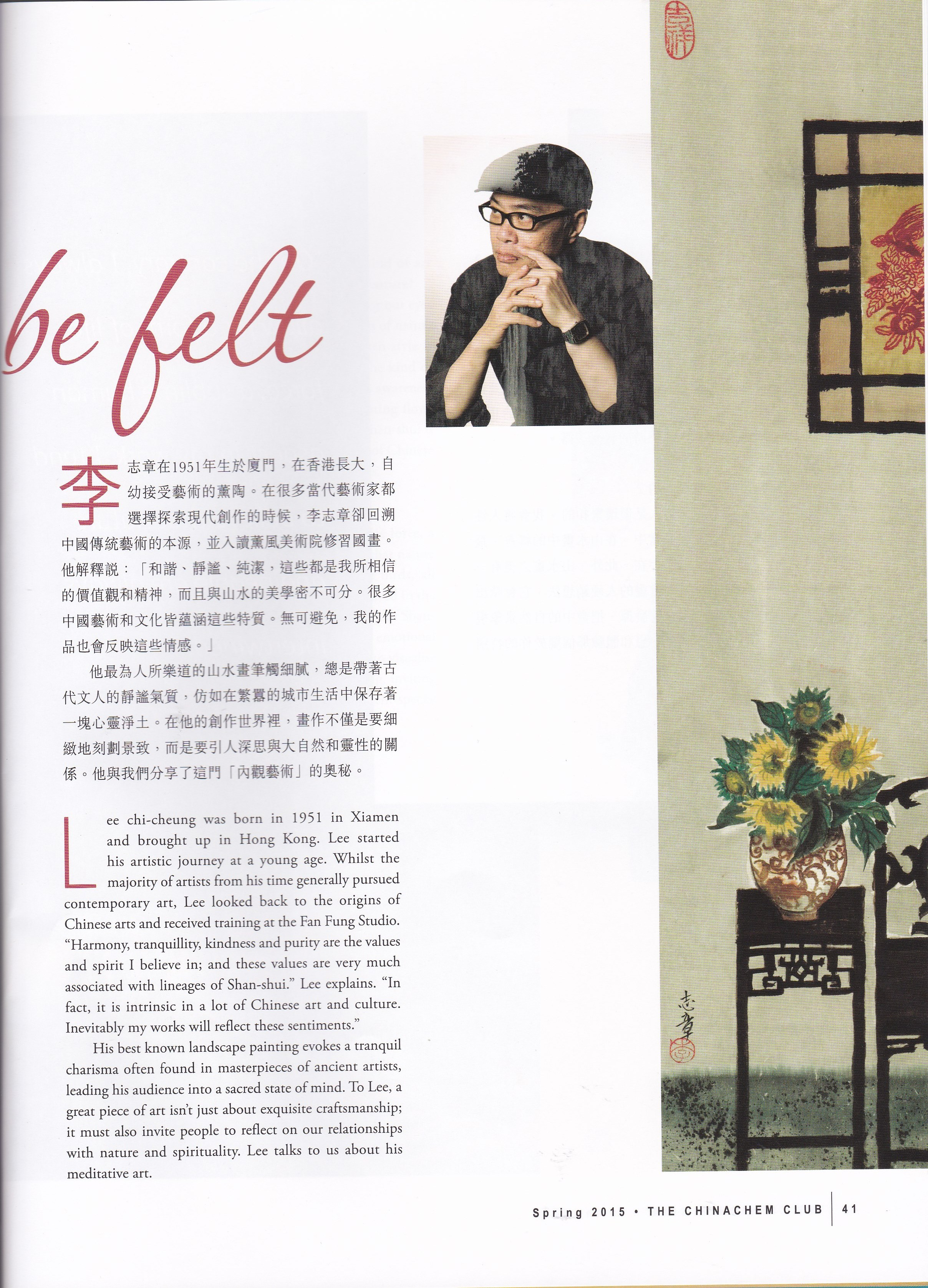 Chinachem Club Issue 44. Spring 2015, P.41; Lee Chi-cheung