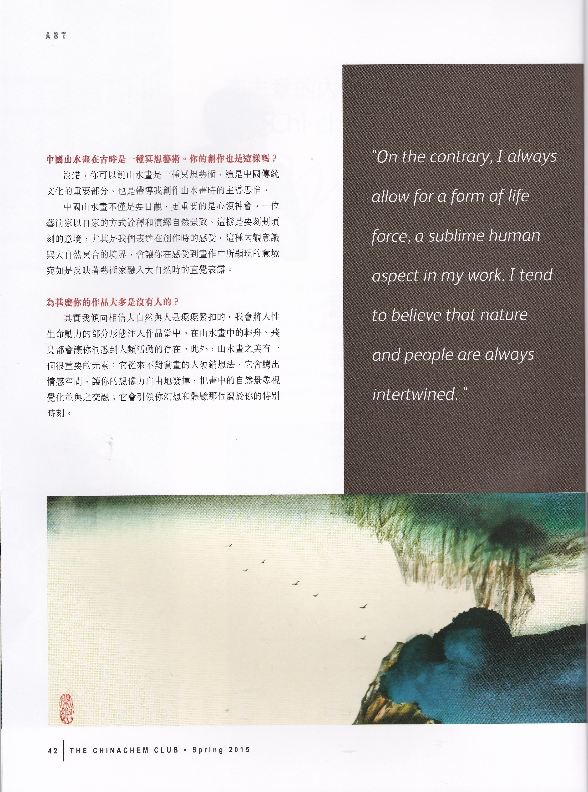Chinachem Club Issue 44. Spring 2015, P.42; Lee Chi-cheung