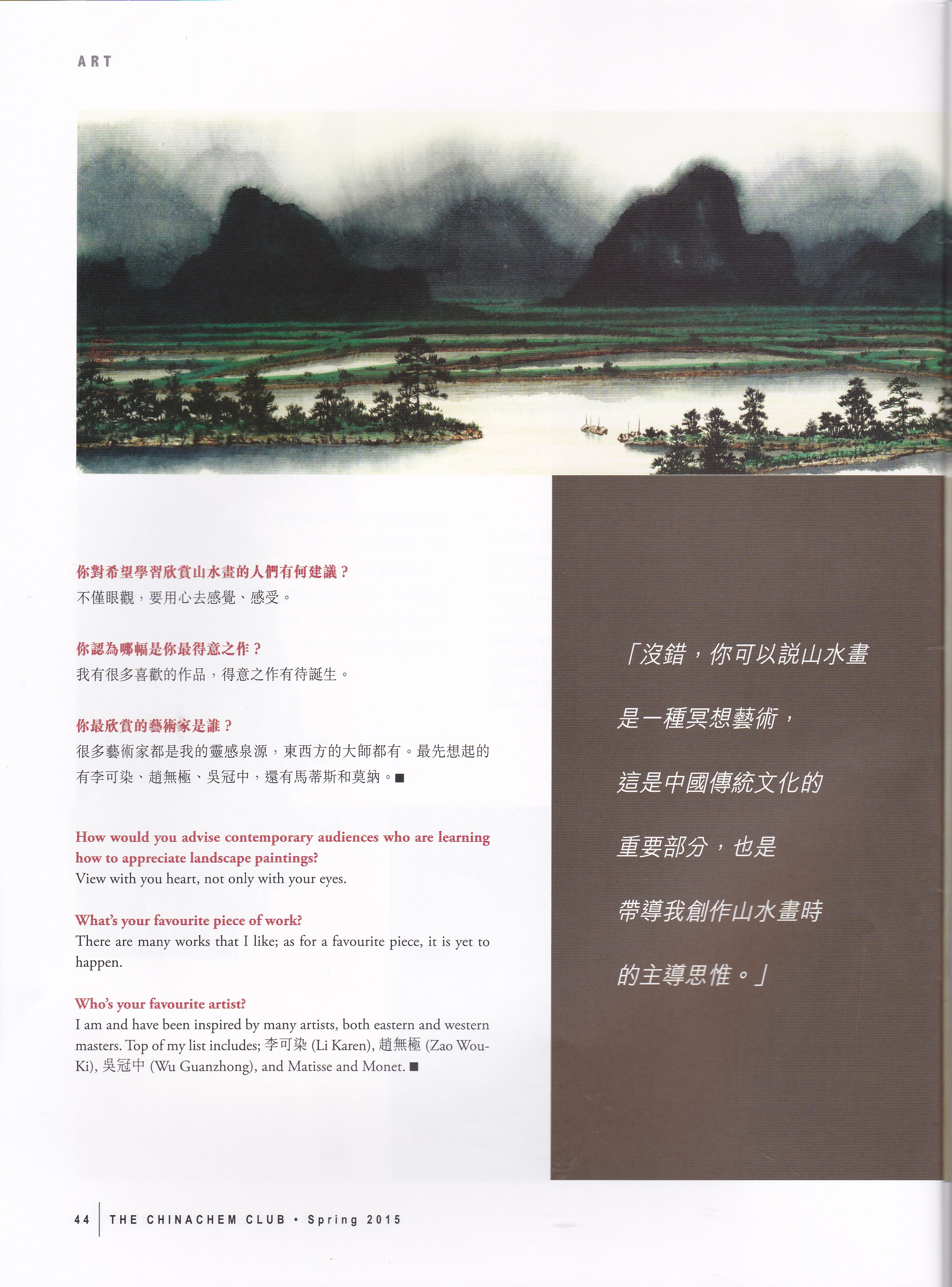 Chinachem Club Issue 44. Spring 2015, P.44; Lee Chi-cheung